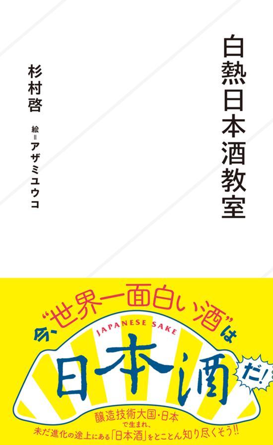 56_cover+.jpg