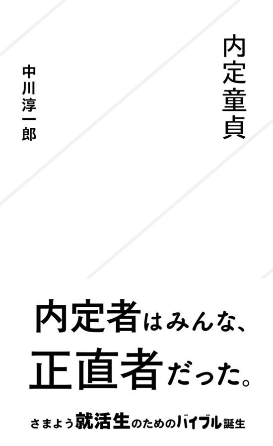 61_cover+.jpg