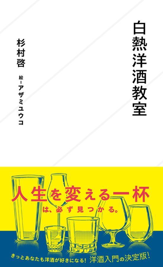 74_cover+.jpg