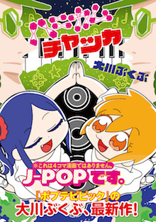 cover_honeycome01_1.jpg