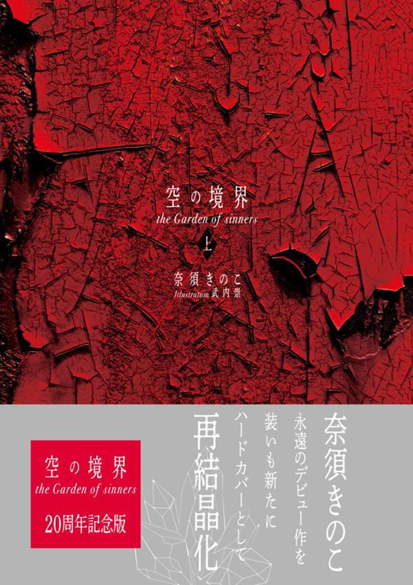 kara01_cover+.jpg