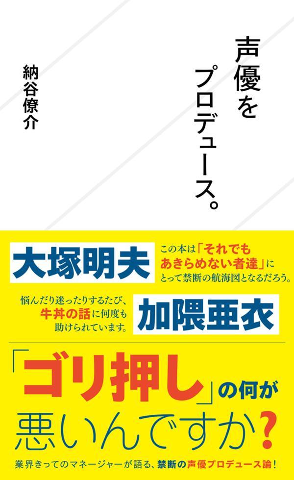 128_cover+.jpg
