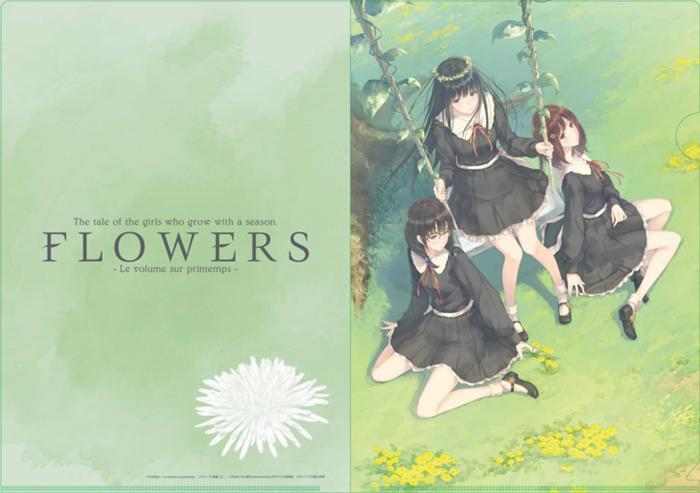 FLOWERS1メロン特典.jpg