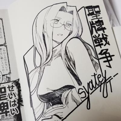 seihai_サテー_5.jpg