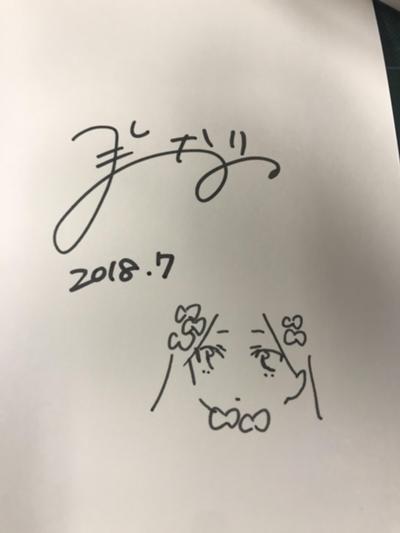 8_手島nari。.JPG