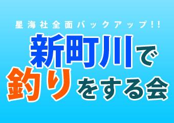 turi_b_1-thumb-340x240-5408.jpg