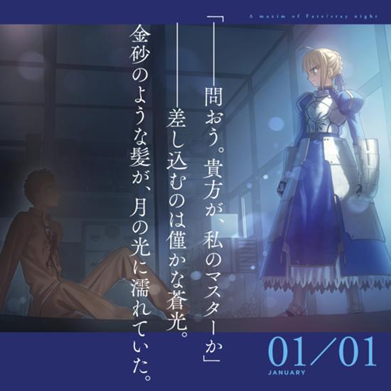 FSN_2.jpg