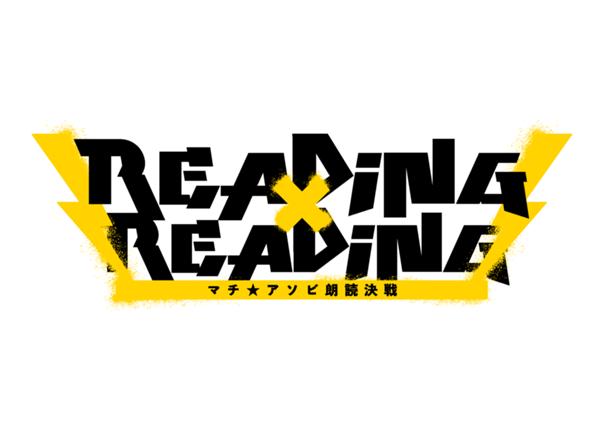 RXR_LOGO_RGB.png