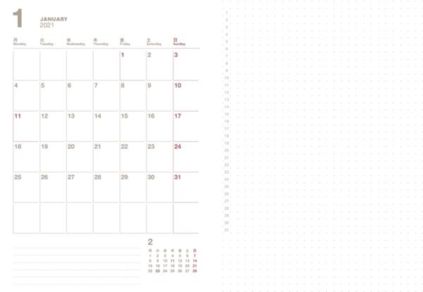 スクリーンショット 2020-08-21 15.35.31.pngのサムネイル画像