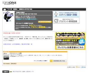 スクリーンショット(2011-05-13 22.46.14).png