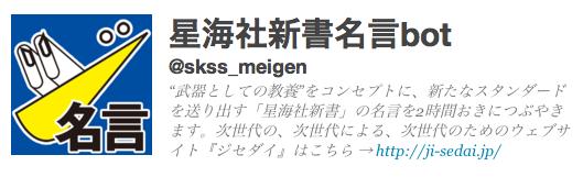 スクリーンショット(2011-12-08 3.01.16).png