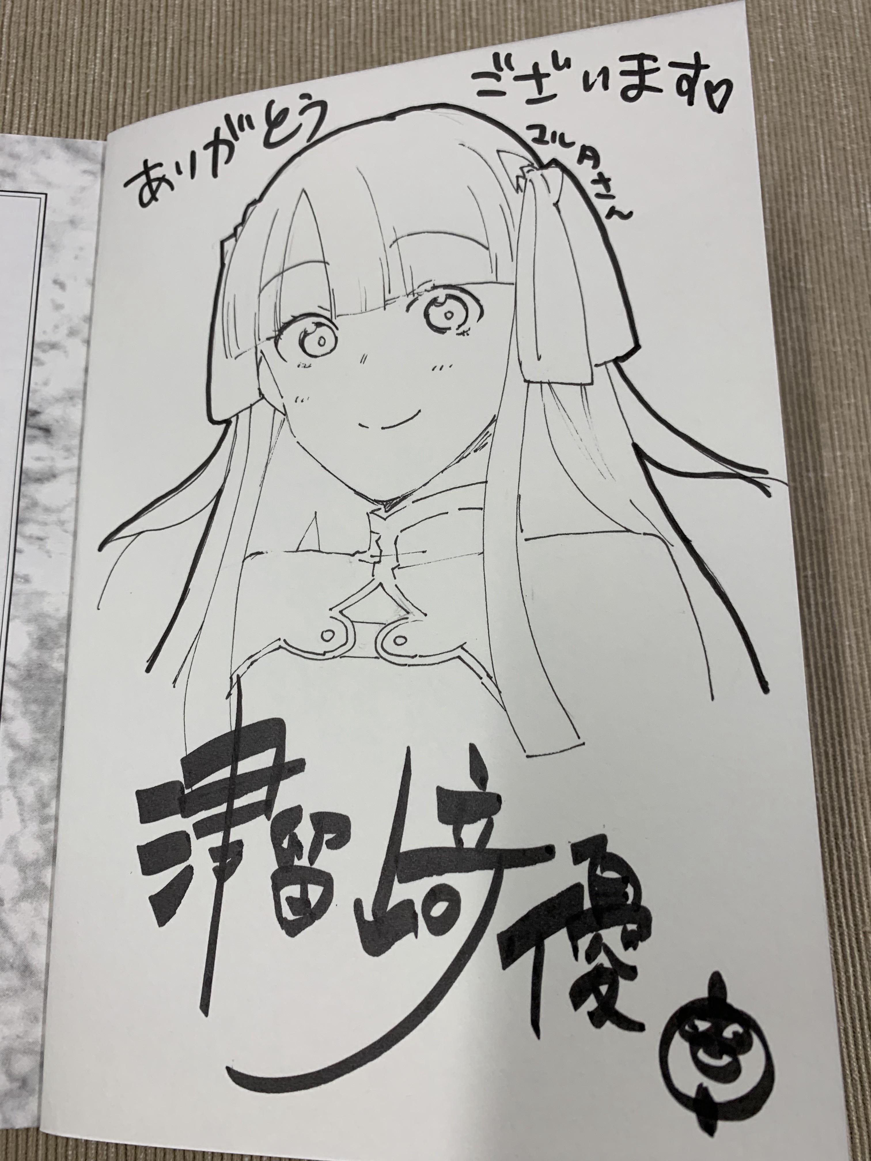 https://sai-zen-sen.jp/editors/z_oshiete_3_IMG_0991.jpg