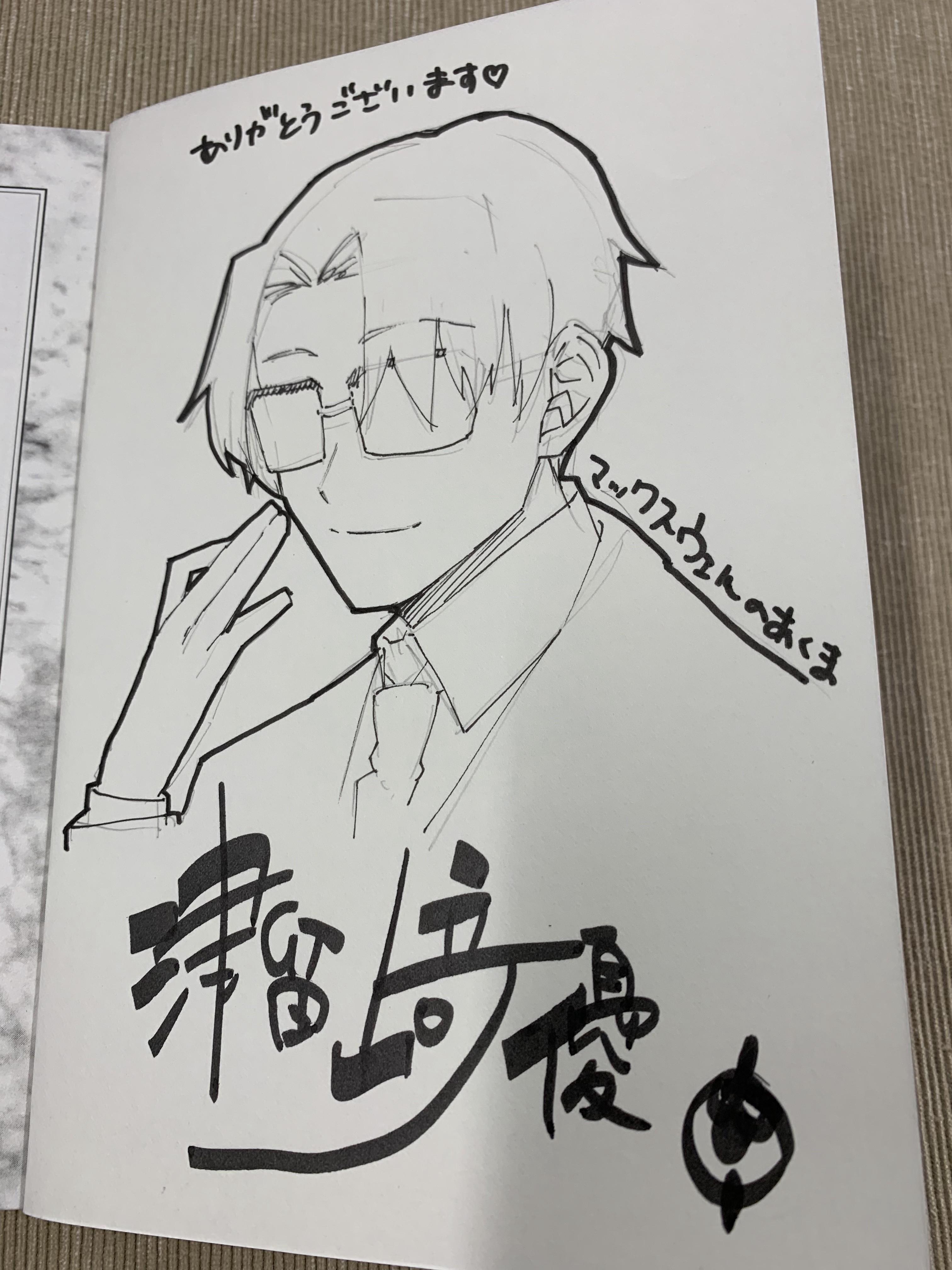 https://sai-zen-sen.jp/editors/z_oshiete_4_IMG_0992.jpg