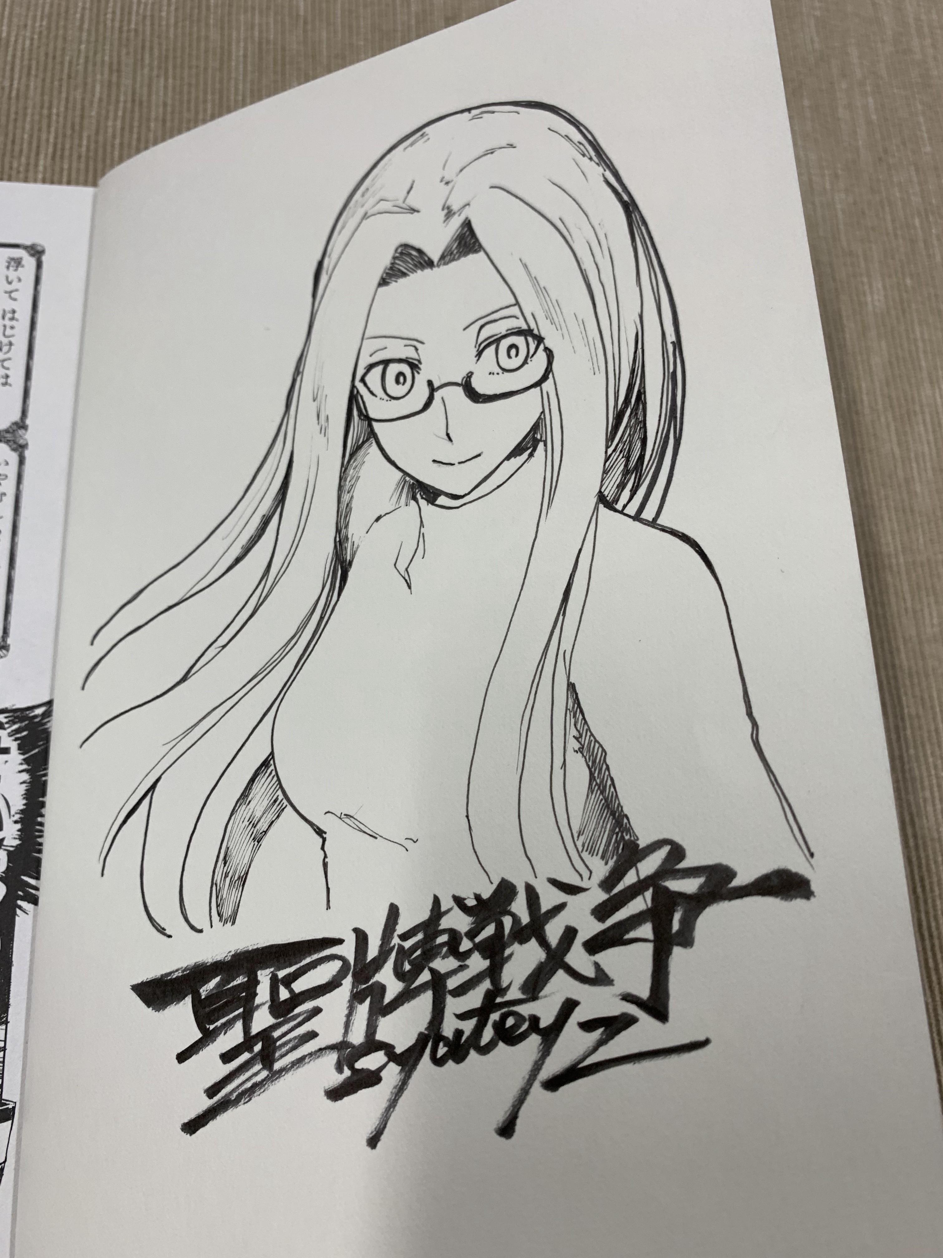 https://sai-zen-sen.jp/editors/z_seihai_4_IMG_0998.jpg