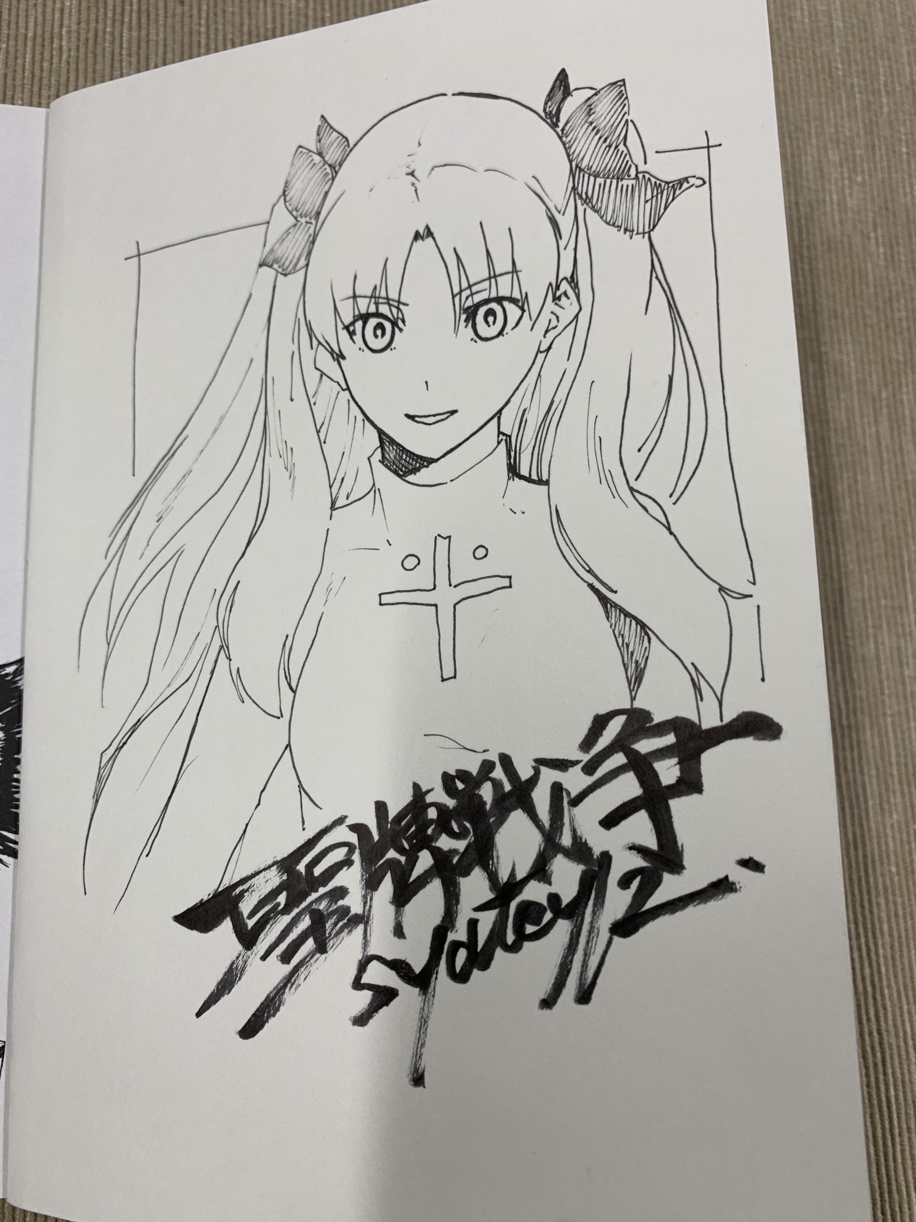 https://sai-zen-sen.jp/editors/z_seihai_tw_2_IMG_0996.jpg
