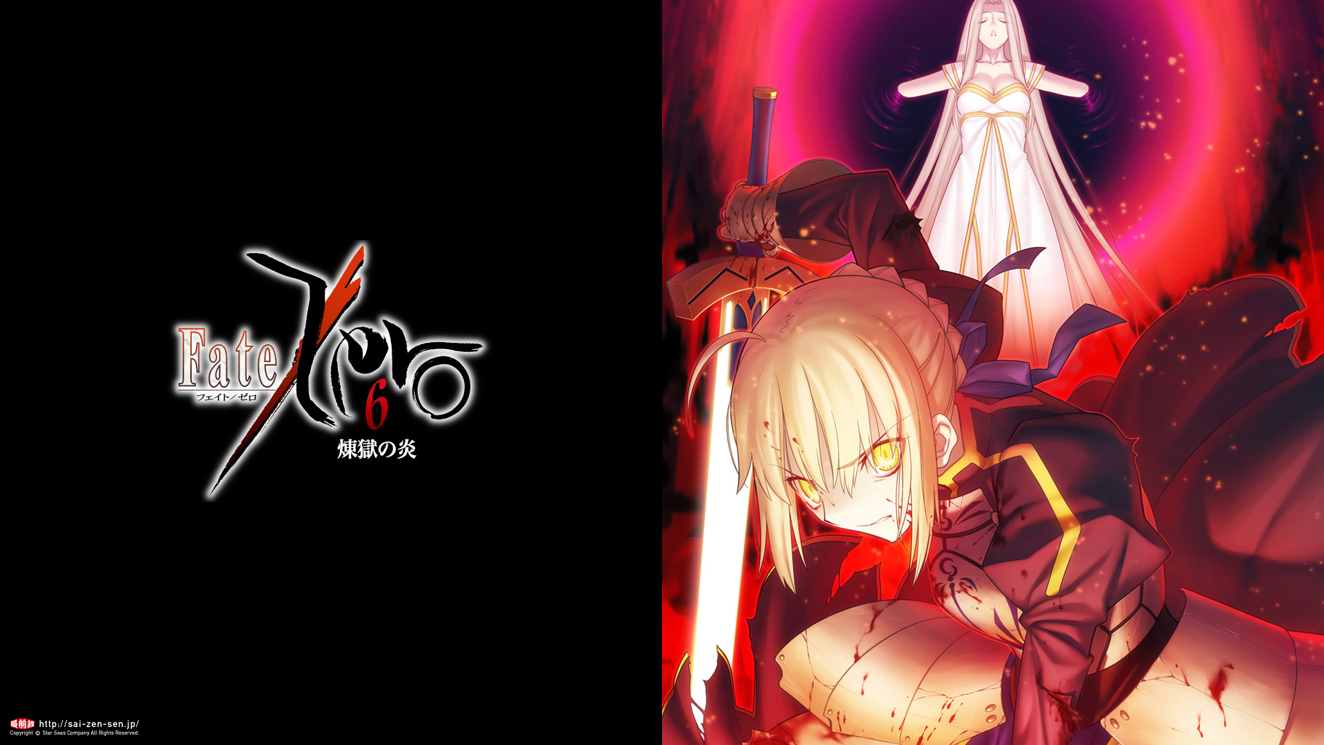 Fate Zero Download 星海社文庫 Fate Zero 最前線
